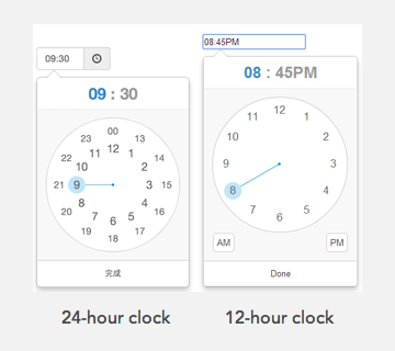 clock-widget-clocks.png
